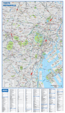 Travel Brochures on kyoto travel map, kyoto transportation map, kyoto japan map of districts, kyoto bus tour map, kyoto cycling map, tokyo walking map, kyoto airport map, kyoto shopping map, kyoto sightseeing map, kyoto attractions map,